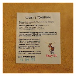 Омлет с сыром и томатами Happy Elk