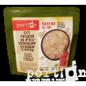 Суп рисовый с мясом курицы Portion