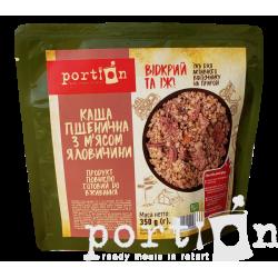 Каша пшеничная с мясом говядины Portion