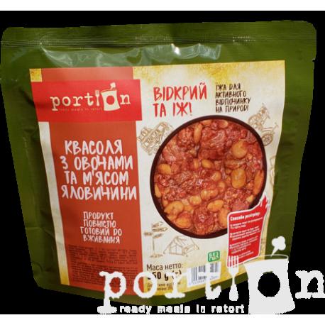 Фасоль с овощами и мясом говядины Portion