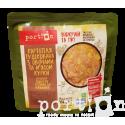 Картофель с овощами и курицей Portion