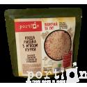 Каша рисовая с мясом курицы Portion