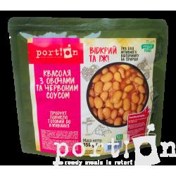 Фасоль с овощами и красным соусом Portion