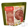 Мясо говядины тушеное 200 г Portion