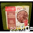 Мясо говядины тушеное 500 г Portion