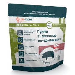 Готовая еда FuseFoods Гуляш из свинины